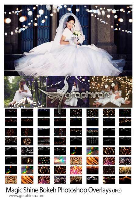 Magic Shine Bokeh Photoshop Overlays