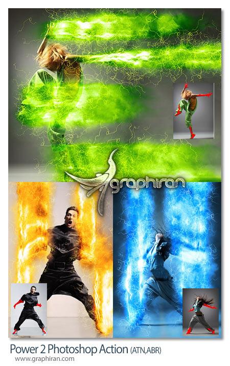 Power 2 Photoshop Action