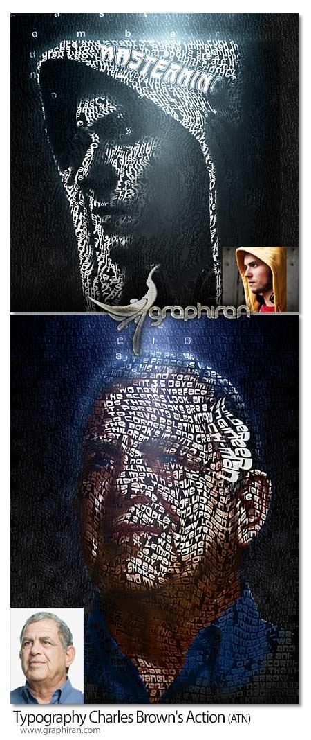 اکشن فتوشاپ ساخت تایپوگرافی