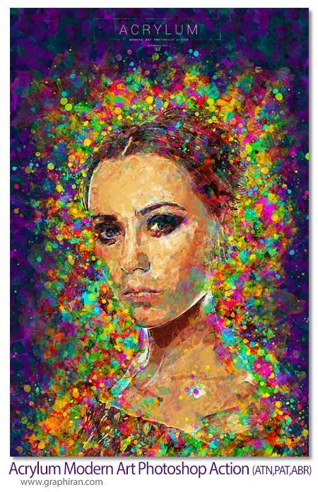 نقاشی اکرلیک