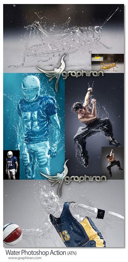 پاشیدن آب در عکس